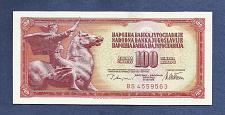 Buy YUGOSLAVIA 100 Dinara 1978 Banknote BS 4559563 Equestrian Statue P-90