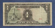 Buy Japan 1 Peso 1943 (ND) Banknote Block 4 - Historical WWII Occupation Currency