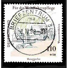 Buy German Used Scott #B821 Catalog Value $2.40