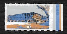 Buy German MNH Scott #1994 Catalog Value $1.20
