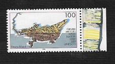 Buy German MNH Scott #2011 Catalog Value $1.20