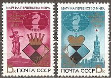 Buy [RU5290] Russia: Sc. no. 5290-5291 (1984) MNH Full Set
