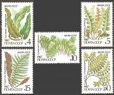 Buy [RU5572] Russia: Sc. no. 5572-5576 (1984) MNH Full Set