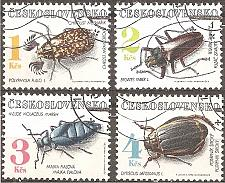 Buy [CZ2863] Czechoslovakia: Sc. no. 2863-2866 (1992) Used Complete Set
