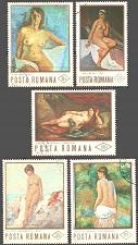 Buy [RO2255] Romania: Sc. no. 2255-2259 (1971) CTO