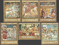Buy [RO2301] Romania: Sc. no. 2301-2306 (1971) CTO Complete Set