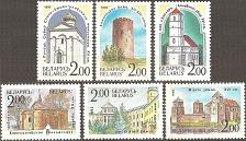 Buy [BL0019] Belarus: Sc. no. 19-24 (1992) MNH Full Set