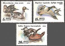 Buy [RU6009] Russia: Sc. no. 6009-6011 (1991) MNH Full Set