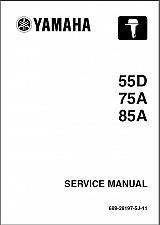Buy Yamaha 55 75 85 Hp ( 55D, 75A, 85A ) 2-Stroke Outboard Motor Service Manual CD