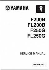 Buy Yamaha F200 FL200 F250 FL250 ( B-B G-G ) 4-Stroke Outboard Service Manual CD