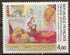 Buy [FR1910] France: Sc. no. 1910 (1978) MNH Single