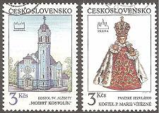 Buy [CZ2837] Czechoslovakia: Sc. no. 2837-2838 (1991) CTO Complete Set