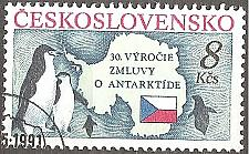 Buy [CZ2827] Czechoslovakia: Sc. no. 2827 (1991) CTO single