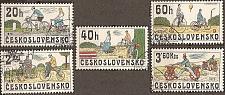 Buy [CZ2255] Czechoslovakia: Sc. no. 2255-2259 (1979) Used Complete Set