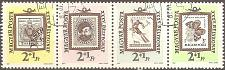 Buy [HUB228] Hungary: Sc. no. B228a (1962) CTO Complete Set