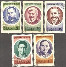 Buy [RO1489] Romania: Sc. no. 1849 1851-1854 (1966) CTO