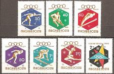 Buy [HU1301] Hungary: Sc. no. 1301-1306, B217 (1960) MNH Complete Set