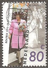 Buy Netherlands: Sc. no. 0818 (1992) Used Single