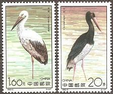 Buy China: Sc. no. 2378-2379 (1992) MNH Complete Set
