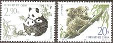Buy [CN2597] China: Sc. no. 2597-2598 (1992) MNH Complete Set