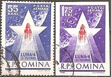 Buy [ROC135] Romania: Sc. no. C135-C136 (1963) CTO Complete Set