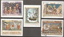 Buy Romania: Sc. no. 2142-2146 (1969) CTO