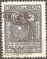 Buy [BOC139] Bolivia: Sc. no. C139 (1950) Used