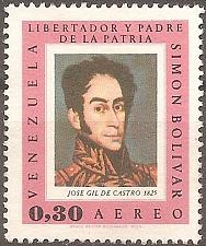 Buy [VZC965] Venezuela: Sc. no. C965 (1967) Used
