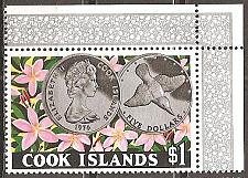 Buy Cook islands: Sc. no. 464 (1976) MNH Single