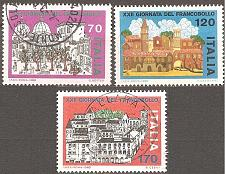 Buy [IT1446] Italy: Sc. no. 1446-1448 (1980) Used Complete Set