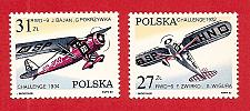Buy Poland: Sc. no. 2515-2516 (1982) MNH Complete Set
