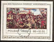 Buy [PO2587] Poland: Sc. no. 2587 (1983) Cancelled Miniature Sheet