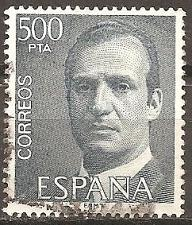 Buy Spain: Sc. no. 2270 (1981) Used