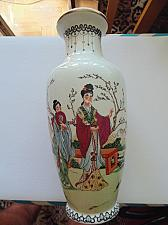 Buy Satsuma Style - Japan/China Vase