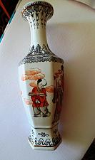 Buy Egg-Shell Porcelain - Very Light and High Quality Japan Vase