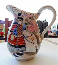 Buy Porcelain Milk or Tea Jug with Repaired Handle, Probably Kintsugi, Signed.