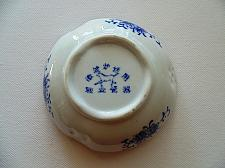 Buy Small China Porcelain Vessel with Nine Character Signature with Running Horse