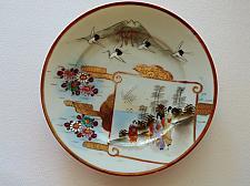 "Buy Japan Porcelain Plate with Gold Decoration and Signature. ""MM"" Monogram Meiji/Kutani"
