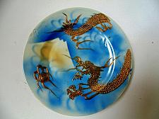Buy Interesting Japan Porcelain Plate with Gold Dragon and Signature - Matsukawa, Dai Nip