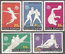 Buy [RO2639] Romania: Sc. no. 2639-2643 (1976) CTO