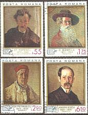 Buy Romania: Sc. no. 2348-2351 (1972) CTO Complete Set