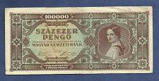 Buy HUNGARY 100,000 Pengo 1945 Banknote 022654 (Szazezer Pengo) RARE! Beautiful Note !!