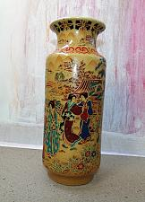 Buy Interesting Chinese Vase with Red Stamp on the Base