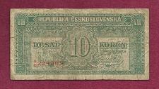 Buy CZECHOSLAVAKIA 10 Desat Korun 1945 (ND) Banknote 224305 P60a / WWII Currency