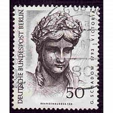 Buy Germany Used Scott #9N259 Catalog Value $.35