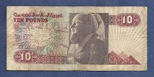 Buy Central Bank of EGYPT 10 POUNDS BANKNOTE