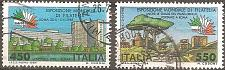 Buy [IT1591] Italy: Sc. no. 1591-1592 (1984) Used Complete Set