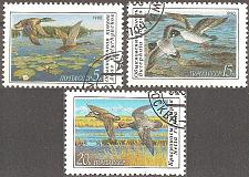 Buy [RU5906] Russia: Sc. No. 5906-5908 (1990) CTO Complete Set