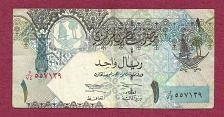Buy QATAR Central Bank 1 Riyal Banknote - Beautifully Illustrated