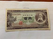 Buy Japan 100 yen banknote 1953